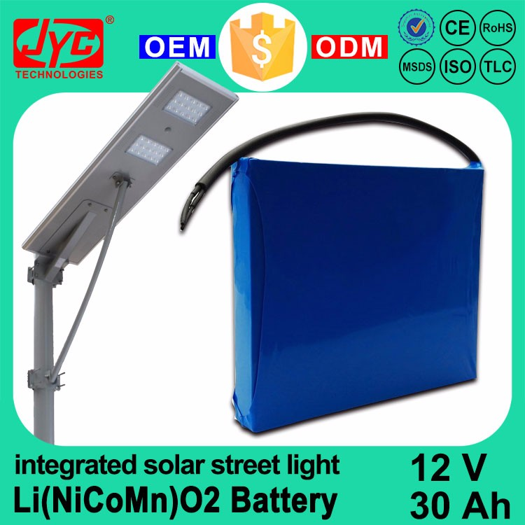 12V 30AH Long Life Cycle Lithium Li(NiCoMn)O2 Battery for All in one Integrated Solar Street Light