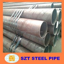 seamless carbon steel pipe,mild steel seamless pipe,seamless pipe with BE/PE ends