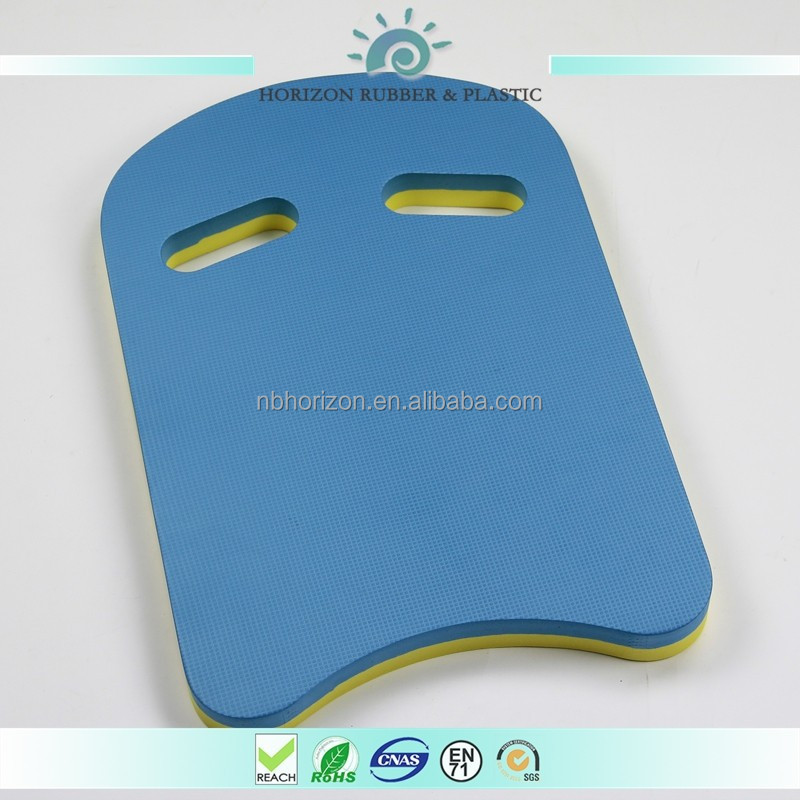 Factory supply Horizon SGS report eva swimming board/kick board/float board