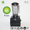 Hot Sell Low Noise Commercial Blender