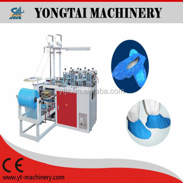 hdpe ldpe plastic film Shoe Cover Making Machine