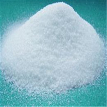 sodium nitrate wholesale competitive prices