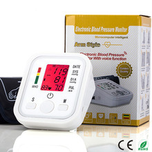 Good Value 7.8$ Accurate Full-Automatic Measuring Memory 99sets Arm Blood Pressure Cuff Monitor