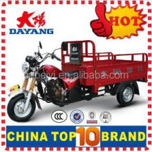 3 wheels motorcycles with lifan 150CC engine