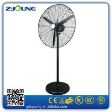 "20""/26""/30"" powerful industrial fan/electric fan/polar wind fan"