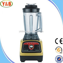 220v electric high power low noise large capacity blender