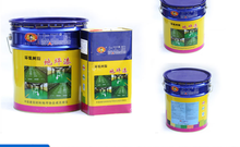 brasion resistance, impact resistance, resistance to cleaning all colors of epoxy floor paint