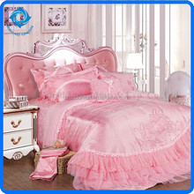 Yiwu Home Textiles Buying Agent/Pillow Case/Bedding Sets