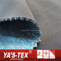 China Textile 100% Polyester Fabric Wholesale Woven Elastic Softshell Outdoor Stretch Fabric