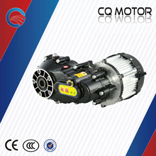 Three Wheels Trike Motor/Transaxle Motor for Electric Tricycle/ GearBox Differential Motor