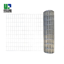 concrete reinforcement wire mesh(factory price) mesh netting roll crimped wire mesh
