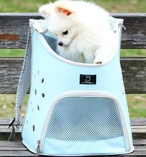 New products superior quality Durable Cats Pet Carry Bag
