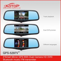 Car gps navigation Bluetooth DVR auto rearview mirror, backup camera navigation
