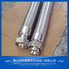 high pressure stainless steel flexible mesh metal hose in plumbing fitting