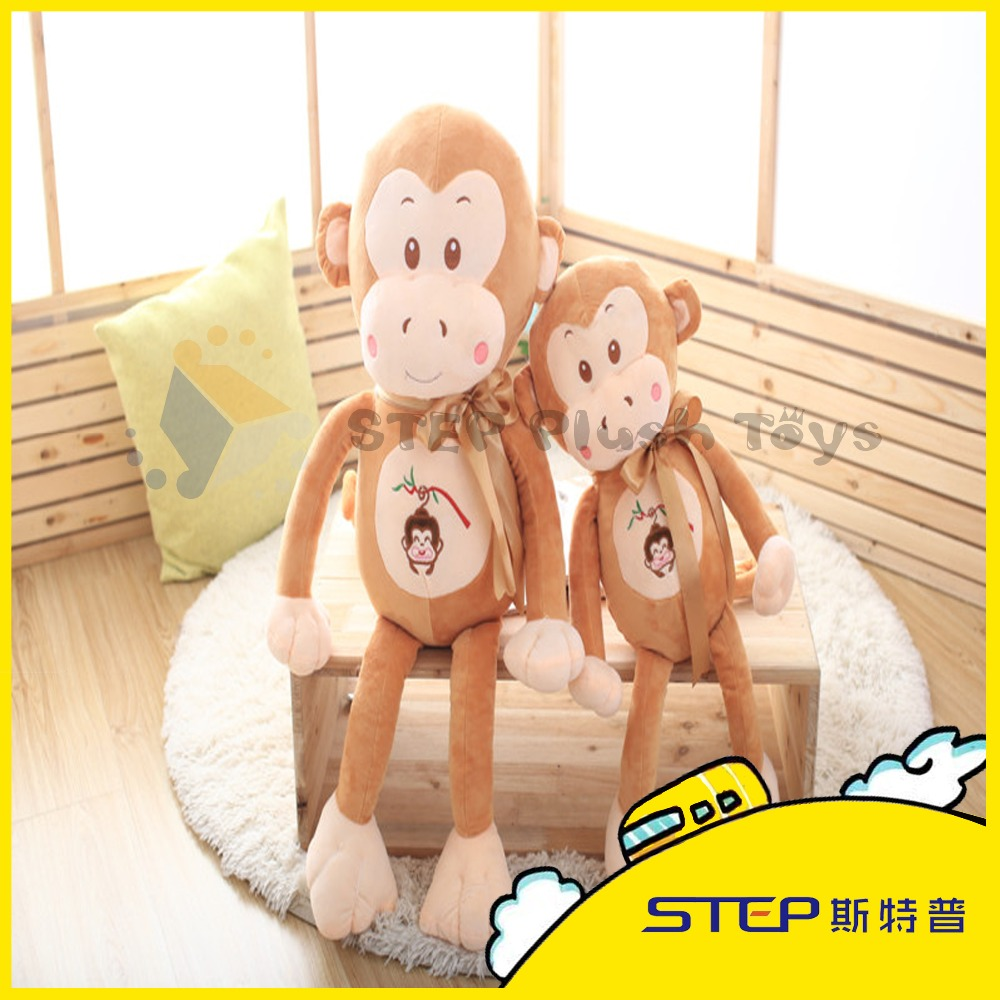 Hot Sale 65cm Colorful Ribbon Monkey Stuffed Cute Monkey Factory Direct Sale for Kids Girls