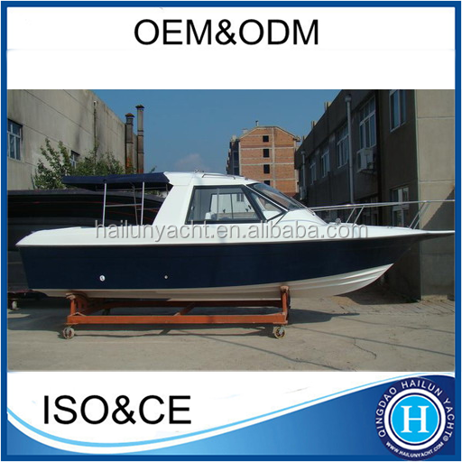 25ft fiberglass fishing boat with good quality and competitive price for sale