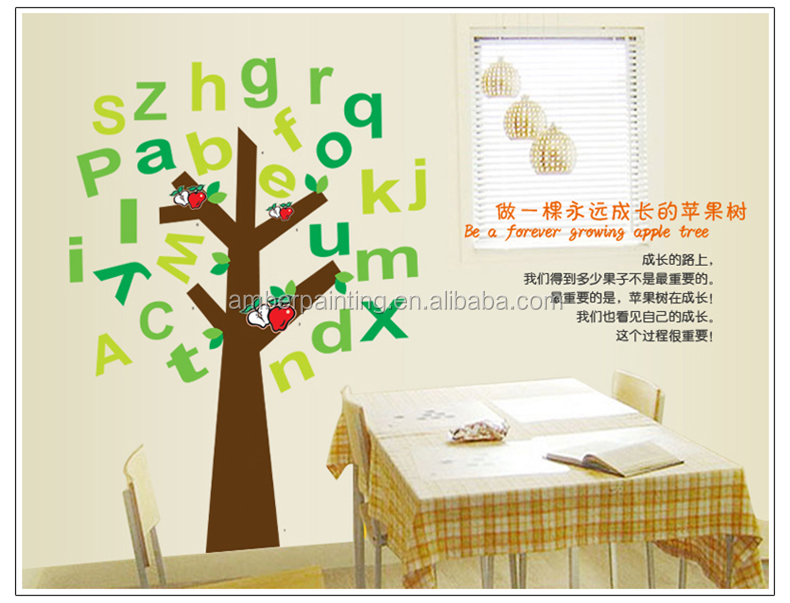 decorative wall stickers apple tree letters tree branch for baby