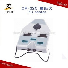 China pd meter ,hot sale digital pupillometer