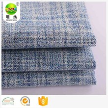 Shaoxing textile combed space shirt fabric yarn dyed organic cotton fabric for garment