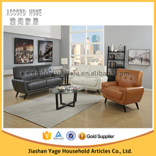 New designs living room furniture sofa couch