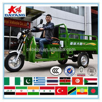 new design Mexico 300cc closed cabin 300cc cargo three wheel motorcycle tricycle with best price