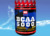 pre workout supplements amino rich capsules / bcaa capsules