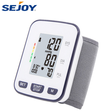 China Supply Heart Rate Digital Patient Wrist Watch Sensor Free Blood Pressure Monitor
