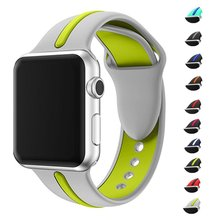 Double Color Wristband For Apple Watch 3 Rubber Strap Sport Smart Watch Silicone Wristbands For Men
