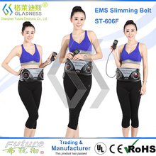 Gladness Patent the electric heated body fat burning best vibration belt