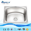 Stainless steel foot bath basin bowl sink