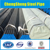 API casing line pipe / oil pipe/ seamless carbon steel pipe for oil and gas