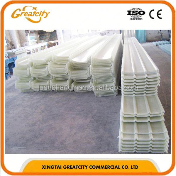 600-980mm frp transparent roof tile