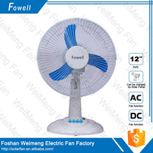 High Quality high rpm 12v dc ventilation fan Rechargeable Table Fan