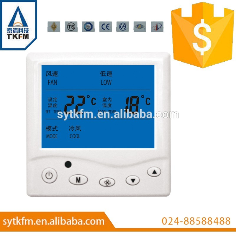 Hot selling smart thermostat wifi with low price