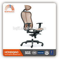 ergonomic chair comfortable computer ergonomic chair convenience world office chair