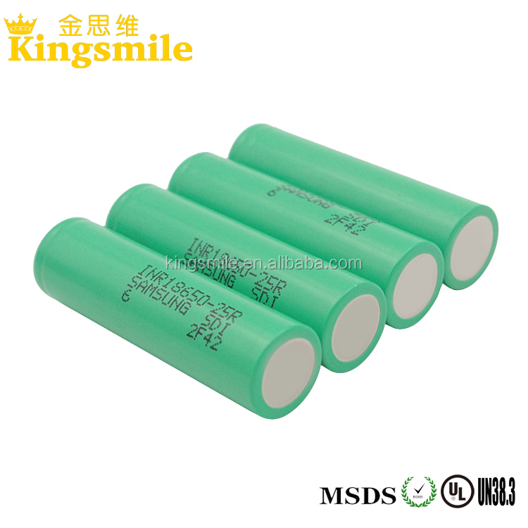 china wholesale Samsung 25R 2500mah li-ion battery 3.7v rechargeable battery 18650