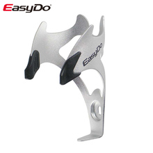 Aluminium High Quality Bicycle Water Bottle Cage