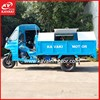 250CC ZS Engine 1.4*2.1m Big Carriage Newest Sanitation Vehicle Self Loading Garbage Truck Three Wheels Street Cleaner Tricycle