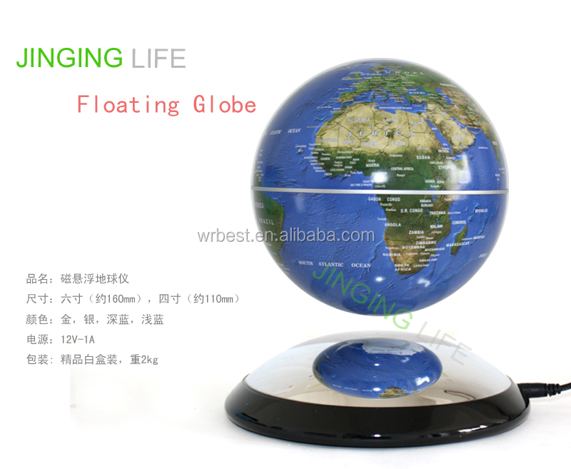 2017 hot sell 6 inch floating world map globe,magnetic floating globe for Christmas gift