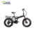 Best Quality Low Price 20inch folding electric bicycle