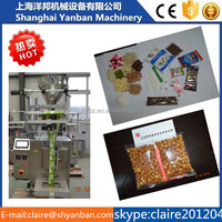 YB-300K+ Electric Weigher Automatic Peanuts Packing Machine0086-18321989150