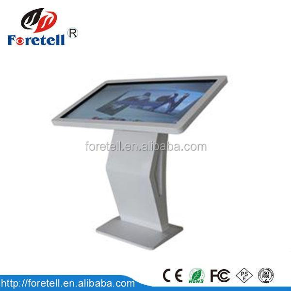PCTV portable digital signage with IR touch screen