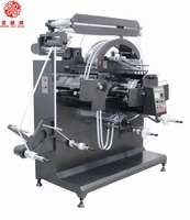 On Run Registration Letterpress Flexo care label washing label printing machine