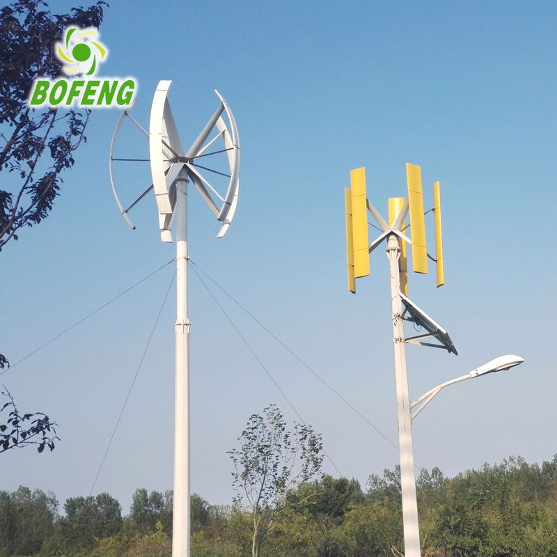 custom design 1kw to 100kw home wind power wind turbine