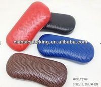 2013 new style reading glasses cases hard, boots glasses case,sunglass cases