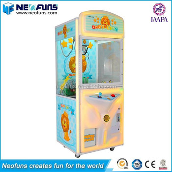 Neofuns Classical Coin Operated Baby Lion Claw Machine/Cheap Arcade Games For Sale/Claw Crane Vending Machines For Sale
