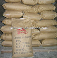 Low Viscosity Sodium Alginate