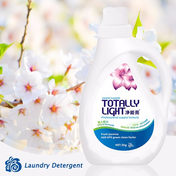 Good after-sales servic wholesale fabric softener for Mauritius