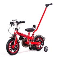 Christmas gift back support wheels 3 years children bicycle