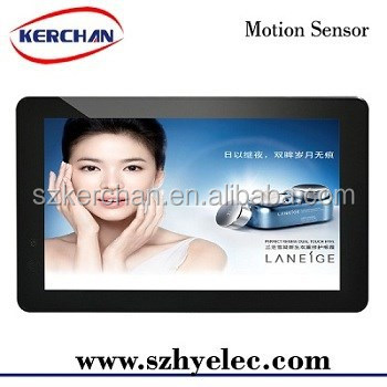 10inch digital signs advertising, tft advertising lcd display retail store,tft lcd color interactive advert